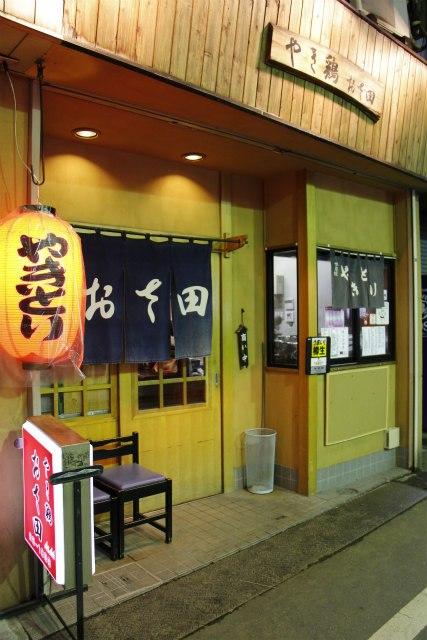 庭之市vol.007出店店舗情報014やき鶏 おさ田