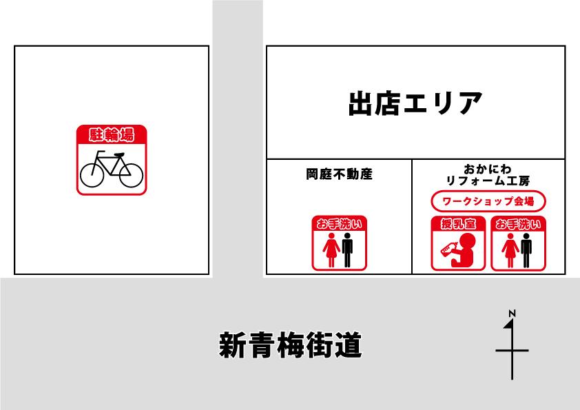 庭之市 おにわのまるしぇ volume.001いよいよ明日、3/30(土)開催!!!