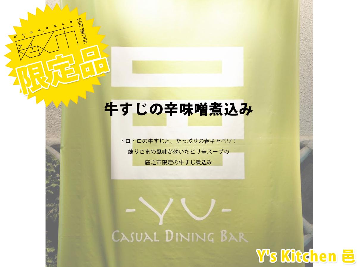 yu_img