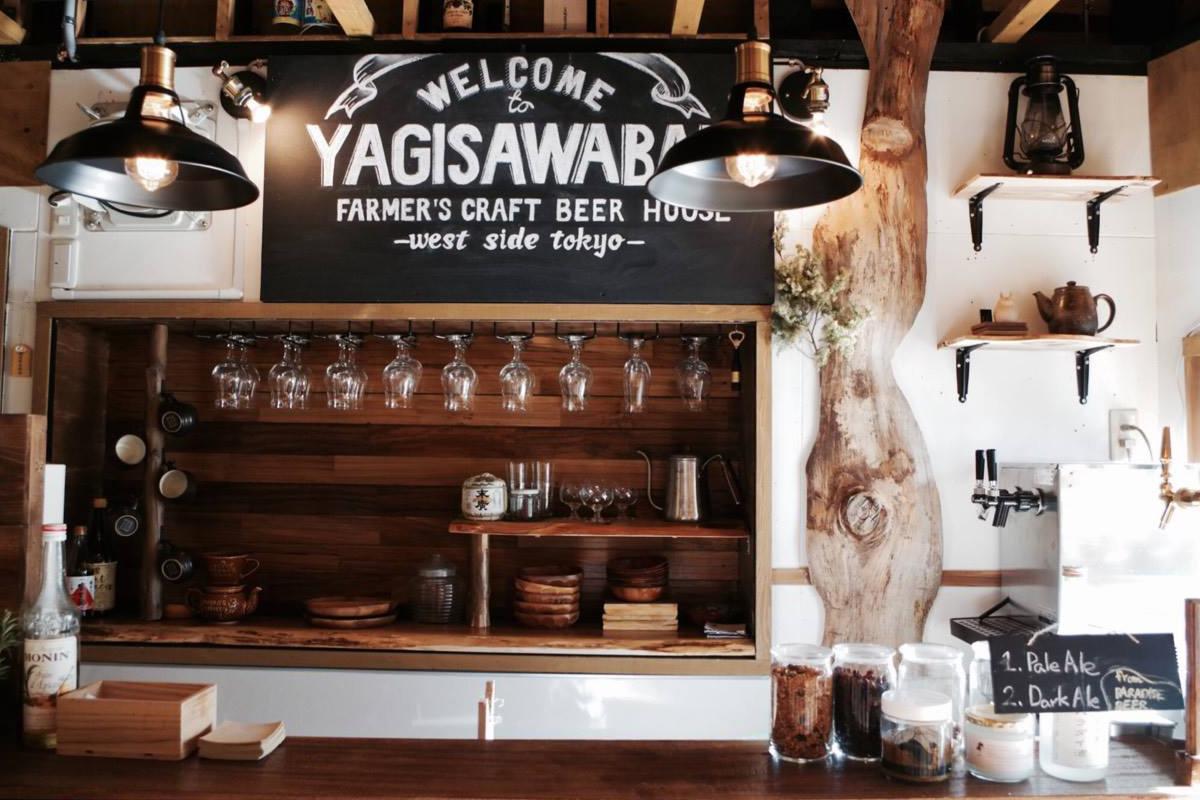 yagisawabar1