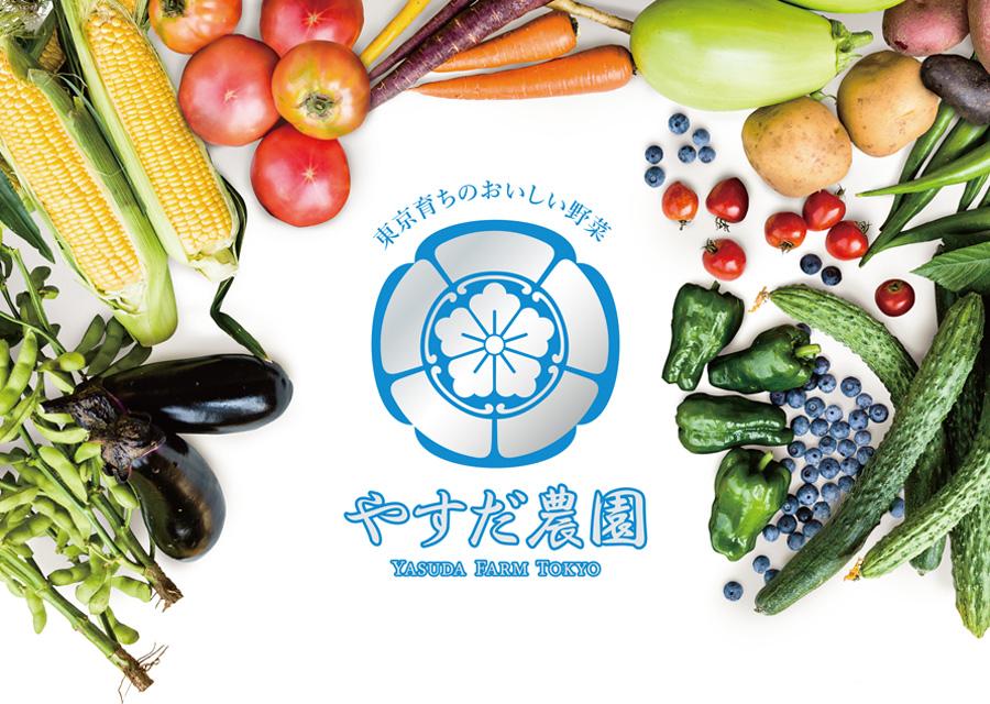 庭之市vol.009出店店舗情報011やすだ農園\\ Food & Drink //